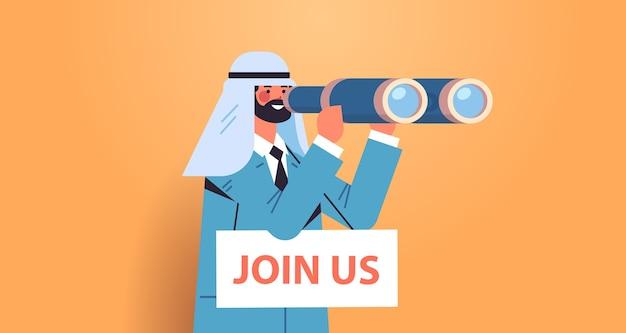 Arabische zakenman hr manager met een verrekijker sluit zich aan bij ons vacature open rekrutering en aanwerving concept portret horizontale vectorillustratie