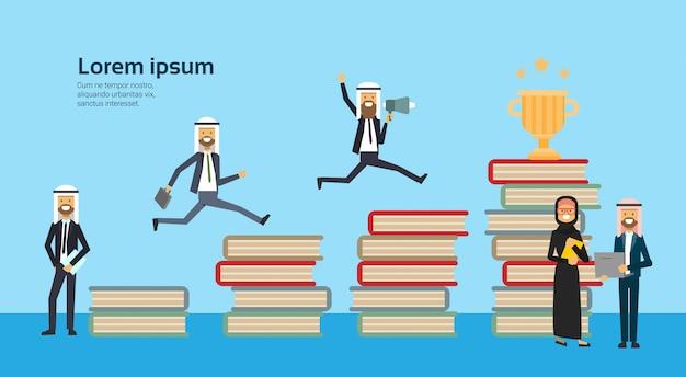 Arabische zakenman in pak aangelopen op stapel boeken naar winnaar prijs beker volledige lengte zakelijke overeenkomst en partnerschap concept