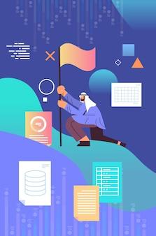 Arabische zakenman klom naar de groeiende grafiek en hees de vlag van de zakelijke competitie overwinning prestatie leiderschap concept verticale vectorillustratie