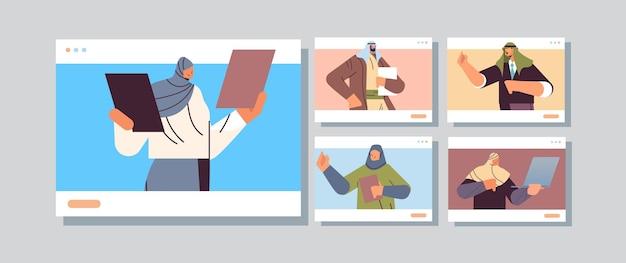 Arabische zakenmensen in webbrowservensters bespreken tijdens videogesprek arabische zakenmensen team virtuele conferentie online communicatie teamwerk concept horizontaal portret vectorillustratie