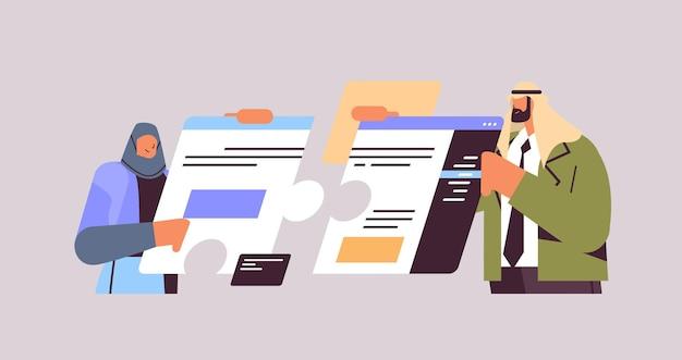 Arabische zakenmensen samenstellen puzzelstukjes teamwork concept horizontale portret vectorillustratie