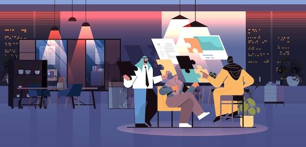 Arabische zakenmensen team puzzelstukjes samenstellen probleem oplossing teamwerk concept