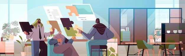 Arabische zakenmensen teamplanning dag planning afspraak succesvolle teamwerk probleemoplossing