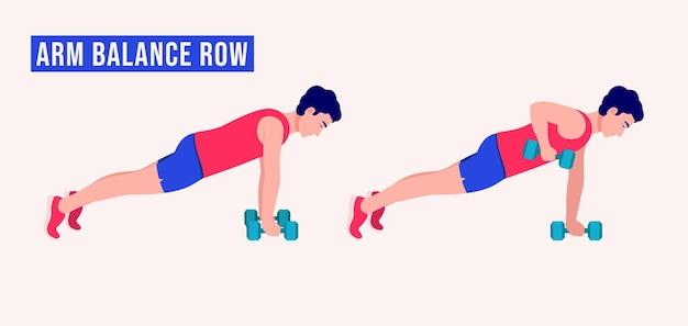 Arm balance row-oefening mannen workout fitness aerobics en oefeningen