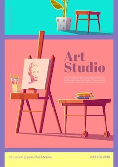 Art studio cartoon flyer