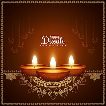 Artistiek gelukkig diwali-festivalontwerp als achtergrond