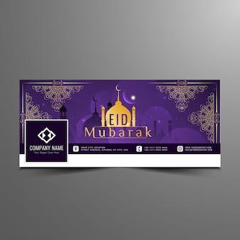 Artistieke eid mubarak facebook tijdlijn ontwerp