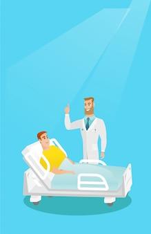 Arts die een geduldige vectorillustratie bezoekt.