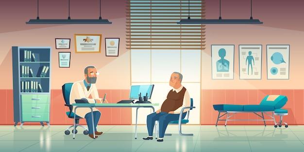 Arts en patiënt zitten in medisch kantoor. cartoon illustratie van kabinet interieur in ziekenhuis of kliniek met mannelijke arts en oudere man. medic overleg concept
