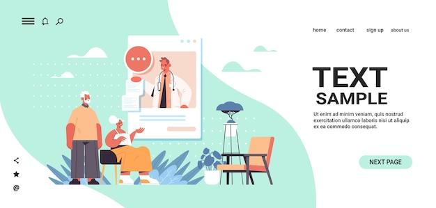 Arts in web browservenster raadpleging van senior patiënten online raadpleging gezondheidszorg geneeskunde medisch advies kopie ruimte