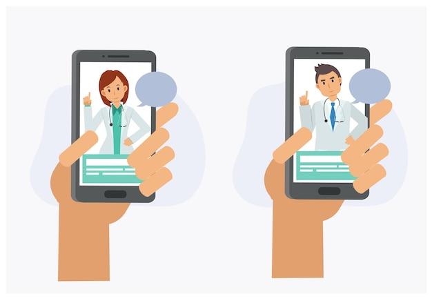 Arts medisch consult online, livechat met arts, internetgezondheidsdienst. platte vector cartoon karakter illustratie.