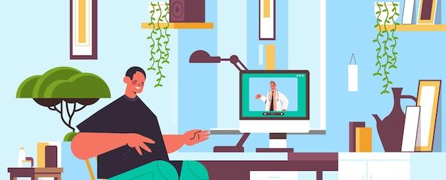 Arts op laptop scherm raadplegen mannelijke patiënt online overleg gezondheidszorg geneeskunde medisch advies concept woonkamer interieur horizontaal portret