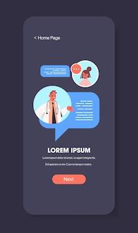 Arts raadplegende patiënt in mobiele chatten app online overleg gezondheidszorg geneeskunde medisch advies concept smartphone scherm verticale kopie ruimte