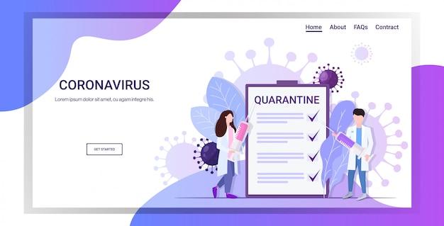 Artsen die spuitvaccin houden om epidemie te voorkomen mers-cov virus quarantaine wuhan coronavirus 2019-ncov pandemie medisch gezondheidsrisico volledige lengte horizontale kopie ruimte