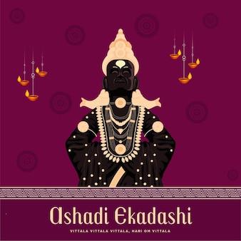 Ashadi ekadashi-festival van lord vitthal van pandharpur maharashtra india gelukkig ashadi ekadashi-sjabloon voor spandoek