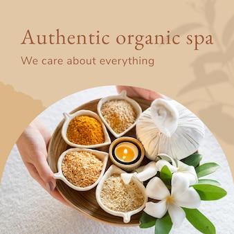 Authentieke organische spa-sjabloon met achtergrond voor kruidenapparatuur