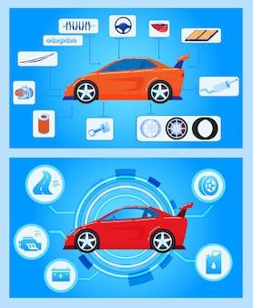 Auto auto hardware diagnostiek, staat van het voertuig, scannen, testen en bewaken, analyse, illustratie.