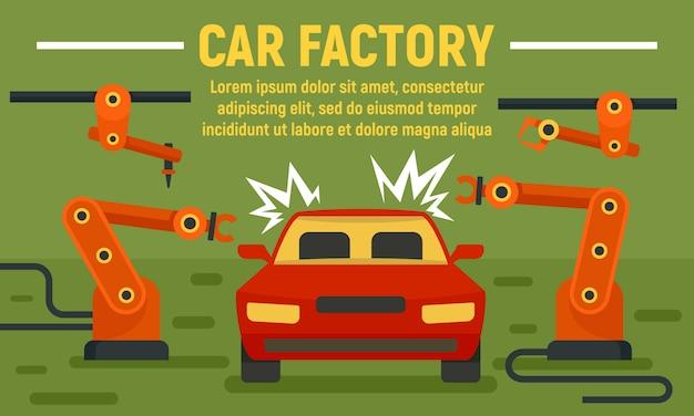 Auto fabriek lasser banner, vlakke stijl