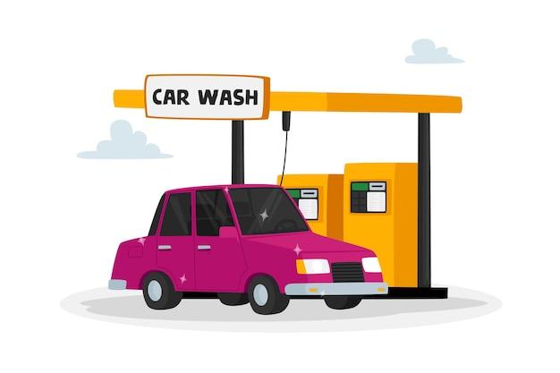 Auto in autowasdienst. geautomatiseerde transportreiniging met speciale apparatuur voor het verwijderen van vuil en stof