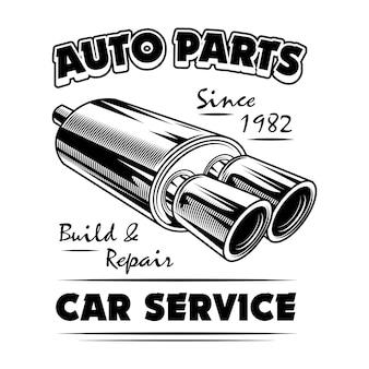 Auto-onderdelen vector illustratie. chromen dubbele uitlaatpijp, bouw- en reparatietekst. autoservice of garageconcept voor emblemen of labelsjablonen