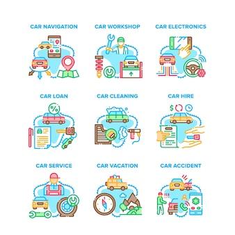Auto reparatie service set iconen vector illustraties. auto navigatie digitale gadget en elektronica, vakantie reizen en ongeval, garage werkplaats en schoonmaak, lening en huur kleur illustraties