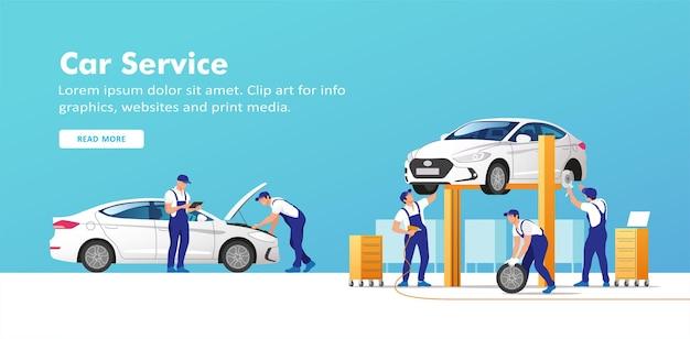Auto service en reparatie. auto's in onderhoudswerkplaats met monteursteam. illustratie.