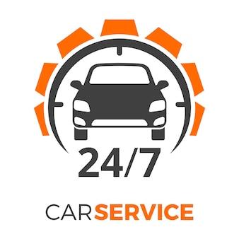 Auto service logo ontwerpsjabloon met 24 uur, versnelling, auto. reparatie, onderhoud, assistentie, onderdelenservice. geïsoleerde vectorillustratie