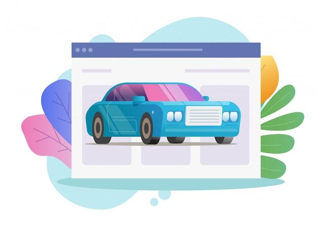 Auto voertuig online service webshop vector op internet website pagina