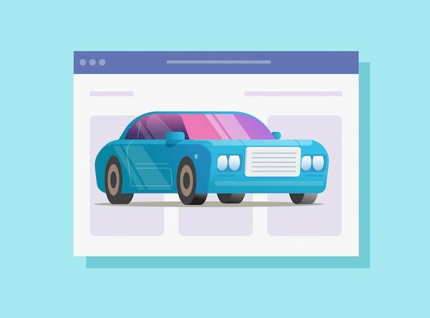 Auto voertuig online service winkel vector op internet webpagina platte cartoon illustratie