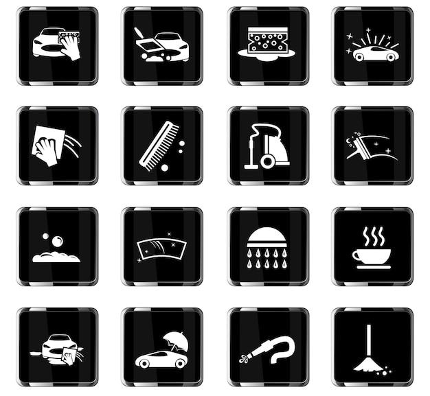 Auto wasmachine vector iconen voor gebruikersinterface ontwerp