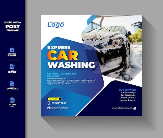 Auto wassen social media post vierkante banner