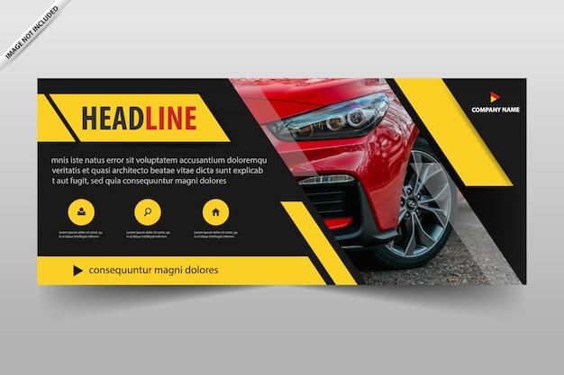 Auto website banner dekking koptekst sjabloon