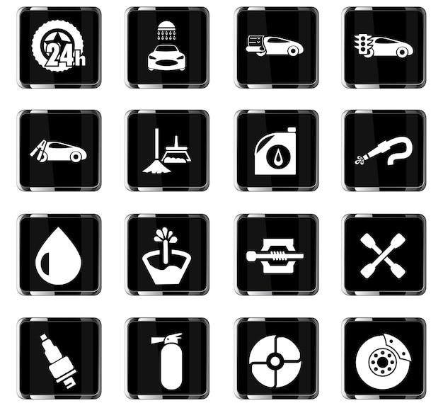 Auto winkel vector iconen voor gebruikersinterface ontwerp