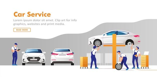 Autoservice en reparatie. illustratie.