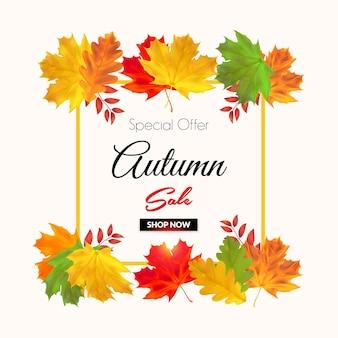 Autumn season sale-advertentiebanner met kleurrijke bladeren en reclamekortingstekst vectorachtergrond