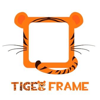 Avatar frame tijger, vierkante dierlijke sjabloon voor spel. vector illustratie schattige cartoon leeg tijger frame met oren en staart.