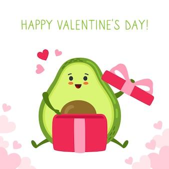Avocado zit met geschenkdoos happy valentijnsdag wenskaart hand getekende grappige cartoon