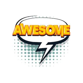 Awesome komische tekst geluidseffecten pop-art stijl vector tekstballon woord cartoon