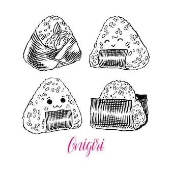 Aziatisch eten. leuke set van verschillende schets onigiri. handgetekende illustratie