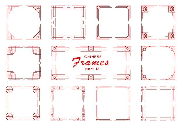 Aziatisch frame, grens, knoop voor nieuwjaarsornament. set van oosterse kunst voor chinees design.