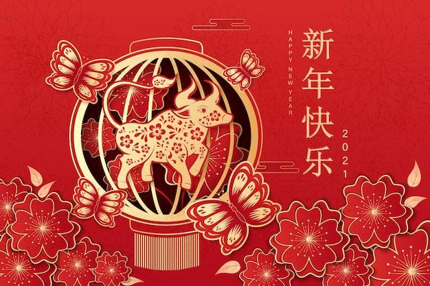 Aziatische elementen met ambachtelijke stijl op achtergrond.