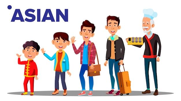 Aziatische generatie mannelijke set mensen