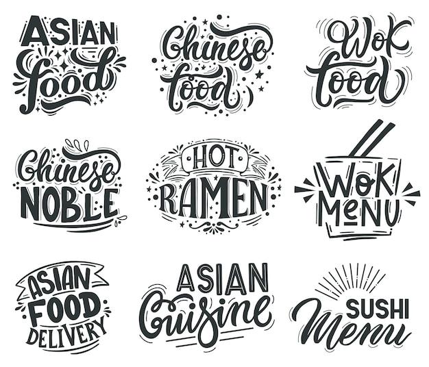 Aziatische wok. noedels, ramen en wok café menu belettering citaten, aziatische traditionele voedseletiketten