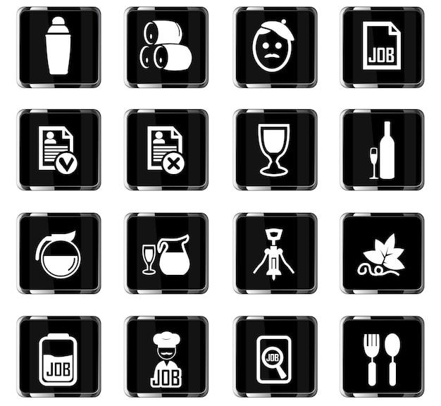 Baan zoeken vector iconen voor gebruikersinterface ontwerp