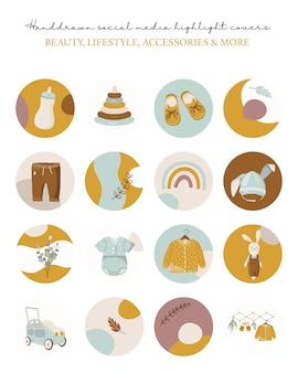 Baby accessoires illustratie, lifestyle, hoogtepunten