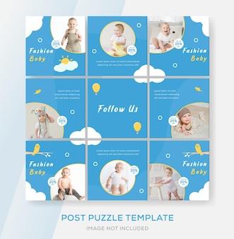 Baby banner sjabloon mode verkoop puzzel feed post premium vector