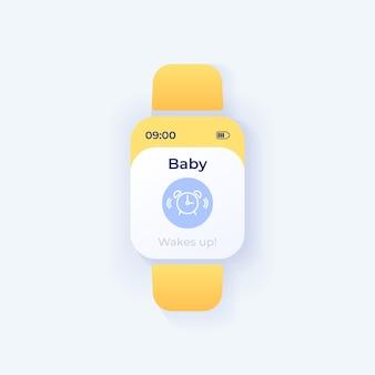 Baby bedtijd einde smartwatch interface vector sjabloon. nachtmodusontwerp voor mobiele app-meldingen. berichtenscherm voor kinderopvang. hulp bij ouderschap. platte gebruikersinterface voor toepassing. slimme horlogeweergave