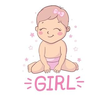 Baby douche kaartsjabloon. baby shower uitnodiging met baby