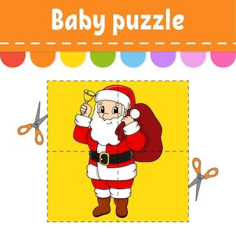 Baby puzzel illustratie