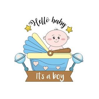 Baby shower om een kind in de familie te verwelkomen